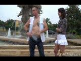 סקס במזרקה בעיר